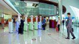 مطار الإمارات