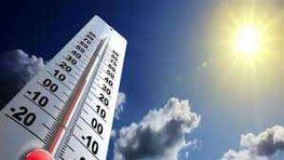 الأرصاد: انخفاض درجات الحرارة اليوم الاثنين