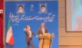 لحظة صفع مسئول إيراني على الهواء | فيديو